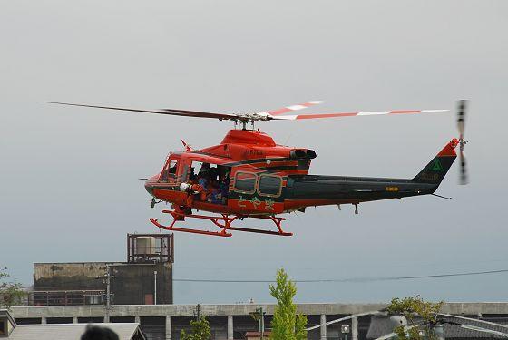 富山県消防防災ヘリコプター - ...