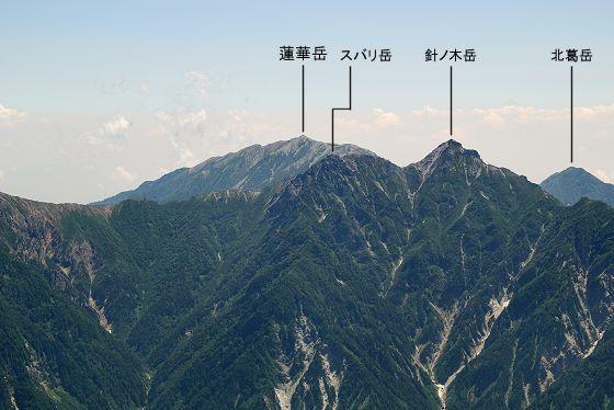 北アルプス:蓮華岳 登山 - いこ...